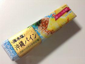 フルーツリッチのど飴 沖縄パイン