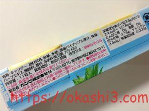 フルーツリッチのど飴 沖縄パイン 原材料・栄養成分・カロリー・値段