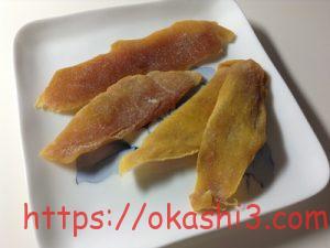 ミスターマンゴー 無添加ドライマンゴー カロリー・レビュー・口コミ・値段