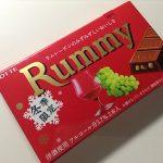 ロッテ ラミー Rummy