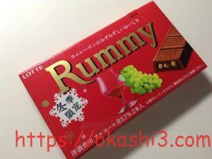ロッテ ラミー Rummy  カロリー・販売期間・値段
