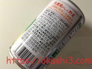 乳酸菌が入った野菜(世田谷自然食品) 16種類の野菜・原材料