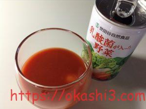 乳酸菌が入った野菜(世田谷自然食品) 値段・カロリー・口コミ