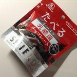 森永製菓 たべるシールド乳酸菌チョコレート マイルドカカオ
