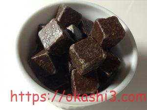 森永製菓 たべるシールド乳酸菌チョコレート マイルドカカオ カロリー・糖質・原材料