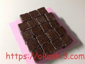 森永製菓 たべるシールド乳酸菌チョコレート マイルドカカオ 何個入り