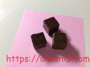 森永製菓 たべるシールド乳酸菌チョコレート マイルドカカオ 口コミ