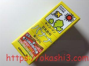 キッコーマン豆乳飲料バナナ 糖質量・カロリー