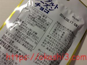 ヨーグルトレーズンチョコ 正栄デリシィ 原材料・栄養成分・カロリー・値段