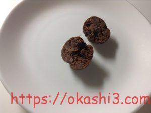 サクッチ・ホロッチ(SACUCCI HOROCCI)チョコレート味