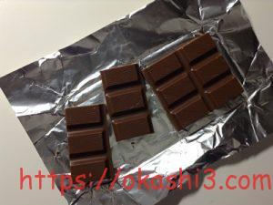 カシェ ミルクチョコレート 口コミ・感想