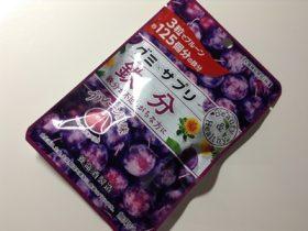 養命酒 グミサプリ 鉄分 効果・カロリー・値段