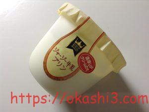 オハヨー ジャージー牛乳プリン カロリー・価格・原材料