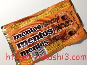 メントスキャラメルチョコ カロリー・原材料・栄養成分・アレルギー