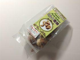 奄美 ミルク黒糖 カシューナッツ 値段 カロリー