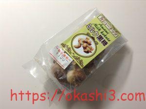 奄美 ミルク黒糖 カシューナッツ