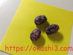 SOY美EAN(ソイビーン) 佐世保産 ブルーベリー黒豆 栄養成分 効果 味 宮本邦製菓