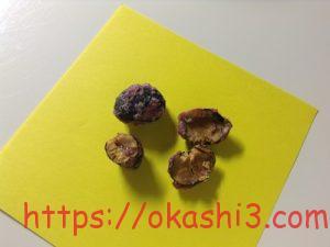 SOY美EAN(ソイビーン) 佐世保産 ブルーベリー黒豆 栄養成分 効果 宮本邦製菓