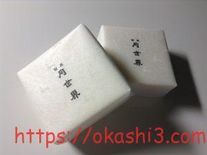 富山銘菓 月世界 カロリー・値段・口コミ