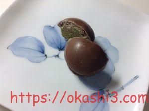bonobon ボノボン 抹茶 カロリー 口コミ 値段