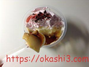 カンパーニュ SweetsStory クリームたっぷりいちごのプリン カロリー・値段・口コミ