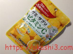 養命酒 グミ×サプリ ビタミンC レモン風味