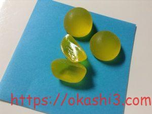 養命酒 グミ×サプリ ビタミンC レモン風味 カロリー 値段