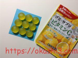 養命酒 グミ×サプリ ビタミンC レモン風味 何個