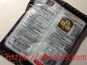 エイワ 黒ごまマシュマロ 原材料・栄養成分・アレルギー・カロリー・値段