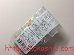 奄美 ミルク黒陶 アーモンド 原材料・栄養成分・カロリー・値段
