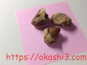 奄美物産 ミルク黒糖 アーモンド