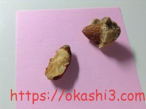 奄美 ミルク黒陶 アーモンド