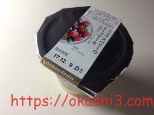 ミックスベリーのチーズケーキ 5種のベリーソース カロリー 値段