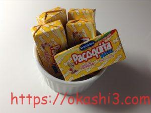 パソキッタ Pacoquita  パッケージ 可愛い ブラジル