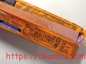 パソキッタ Pacoquita  カロリー・原材料・栄養成分・アレルギー・値段