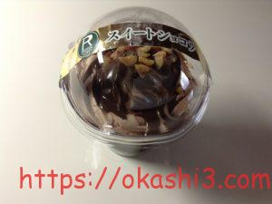 Ropia スイートショコラ カロリー 値段