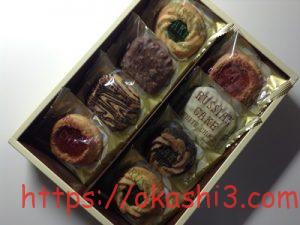 中山製菓 ロシアケーキ Russian Cake カロリー 値段