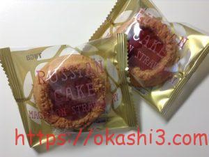 中山製菓 ロシアケーキ マカロンストロベリー 原材料