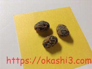 SOY美EAN ソイビーン 黒の力 黒糖・黒酢・黒豆 効果 栄養