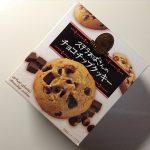 ステラおばさんのチョコチップクッキー 値段 カロリー