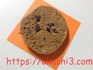 ステラおばさんのチョコチップクッキー 底面 裏側