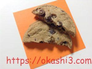 ステラおばさんのチョコチップクッキー 口コミ