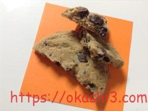 ステラおばさんのチョコチップクッキー 口コミ 感想 レビュー