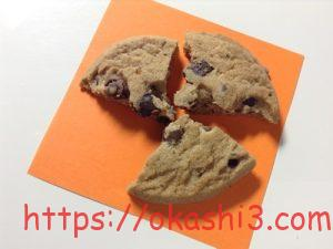 ステラおばさんのチョコチップクッキー カロリー 値段