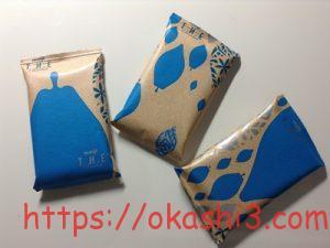 明治ザ・チョコレート 軽やかな熟成感 ビビッドミルク 個包装パッケージ デザイン