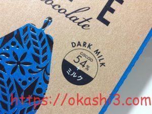 明治ザ・チョコレート vivid milk cacao54%