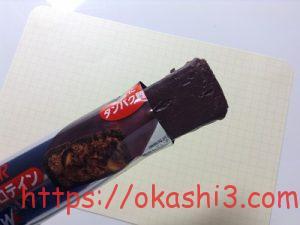 ウイダーinバープロテイン ベイクドチョコ 糖質 たんぱく質