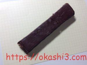 ウイダーinバープロテイン ベイクドチョコ たんぱく質 糖質 脂質