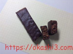 ウイダーinバープロテイン ベイクドチョコ たんぱく質 糖質