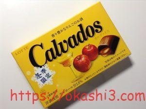 ロッテ カルヴァドス Calvados  口コミ カロリー 値段